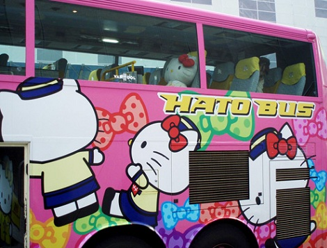 autobus hello kitty asientos  - El autobús turístico de Hello Kitty