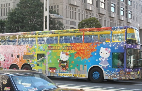 autobus hello kitty descubierto  - El autobús turístico de Hello Kitty