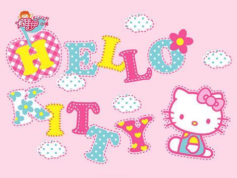 Pantallas Hello Kitty