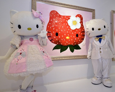 fotos hello kitty originales museo
