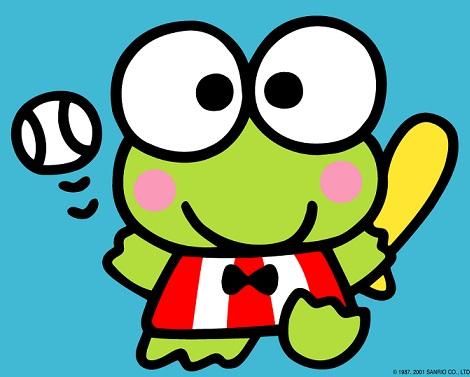 keroppi sintonia imagen  - Keroppi el amigo de Hello Kitty