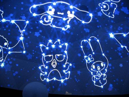 parque temático hello kitty estrellas