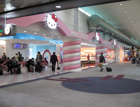 aeropuerto hello kitty