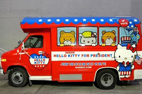 hello kitty washington furgoneta